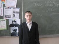 Бузынин Богдан (лучший рассказчик мифов Древней Греции)
