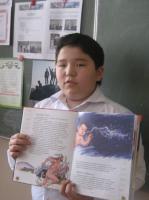 Абдунасиров Чингизхан (лучшее наглядное пособие)