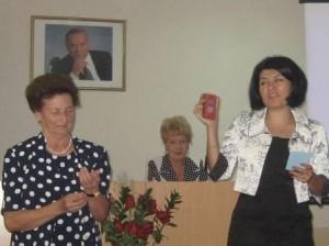 Государственные награды - педагогам