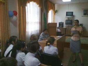 """КВН """"Весёлая география"""" (сентябрь 2011 года)"""