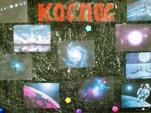 Лучшая стенгазета (Любовь Ванина, Шовкун Дарья, Каримова Жасмина)