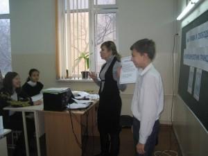 """Яковлев Дмитрий зачитывает стихотворение """"Мой класс"""""""