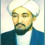 Аль Фараби