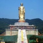 Будда. Китай.