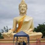 Будда. Таиланд