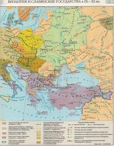 Византия и славянские государства в IX-XI вв.