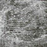 Двуязычная надпись короля Ашоки на греческом и арамейском из Кандагара, Кабульский музей.