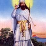 Заратуштра - пророк