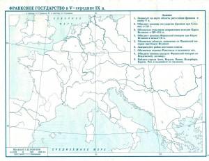 Франкское государство в V - середине IX века. Контурная карта.