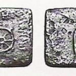Монета царя Менандра I с колесом дхармы.
