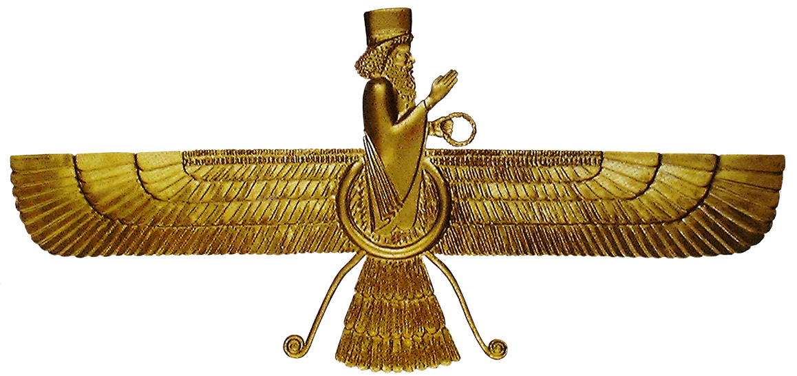 the description of zoroastrianism and its prevalence in the ancient pre islamic religion of iran Zoroastrianism essay examples the description of zoroastrianism and its prevalence in the ancient pre-islamic religion of iran.