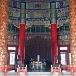 Храм неба. Пекин
