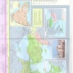 Византийская империя и ее соседи в IX-XI веках
