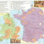 Франция в XVI - первой половине XVII века. Начало капиталистического развития Англии в XVI веке