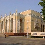 Театр Алишер Навои (Ташкент)
