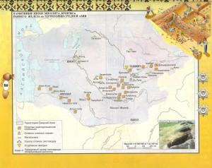 Памятники эпохи энеолита, бронзы и раннего железа на территории Средней Азии