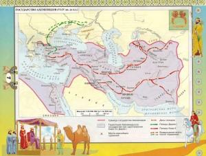 Государство Ахеменидов (VI-IVвв.до н.э.)