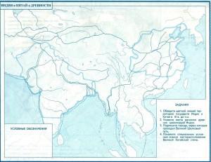 Индия и Китай в древности (контурная карта)