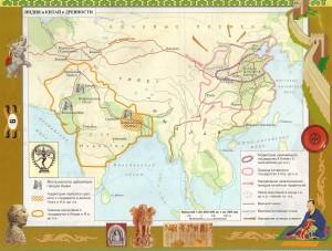 Индия и Китай в древности