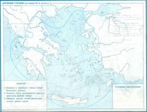 Древняя Греция (до конца IV в. до н.э.) (контурная карта)