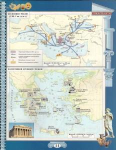 Колонии греков (VIII-V вв. до н.э.)