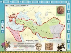 Распад державы Александра Македонского