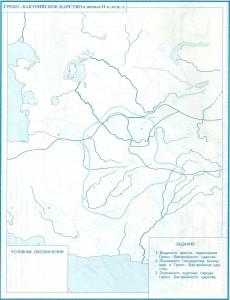 Греко-Бактрийское царство в начале II в. до н.э. (контурная карта)
