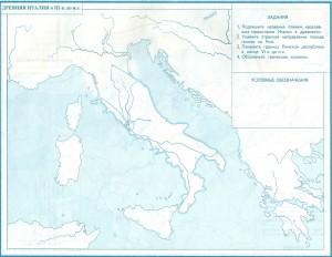 Древняя Италия в III в. до н.э. (контурная карта)