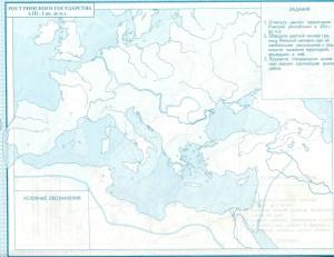 Рост Римского государства в III-I вв. до н.э. (контурная карта)