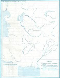 Кушанское царство в I-III вв. до н.э. (контурная карта)