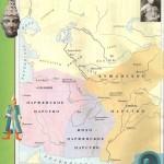 20. Кушанское царство в I-III вв. до н.э.