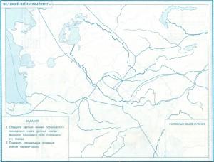 Великий Шёлковый Путь (контурная карта)
