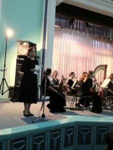 Ведущая концерта