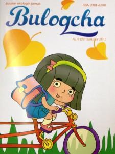 Журнал Булокча - Родничок