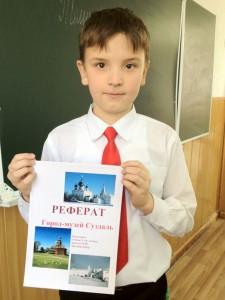 "Матейко Пётр (5 ""А"" класс)"