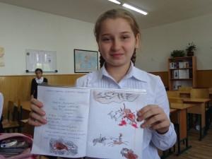 """Рисунок Анастасии Коршуновой (5 """"А"""" класс)"""
