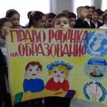 Меер и стенгазета, которую нарисовала Даната Абдукадырова
