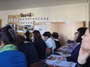 """Урок посетили Директор школы - Ломухина В.И, завучи - Кушнер Е.Н., Симонянц Р.Б., Постнова С.А. и учителя школы, родители учащихся 9 """"Г"""" класса, (более 15 человек)"""