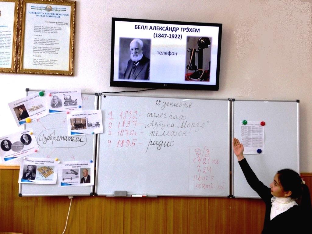 "Ясмина Асадулаева, (5 ""Д"" класс), (работа с магнитной доской)"