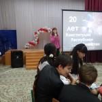 Ольга Владимировна Мячина - поздравления с 20-летием со Дня принятия Конституции Республики Узбекистан