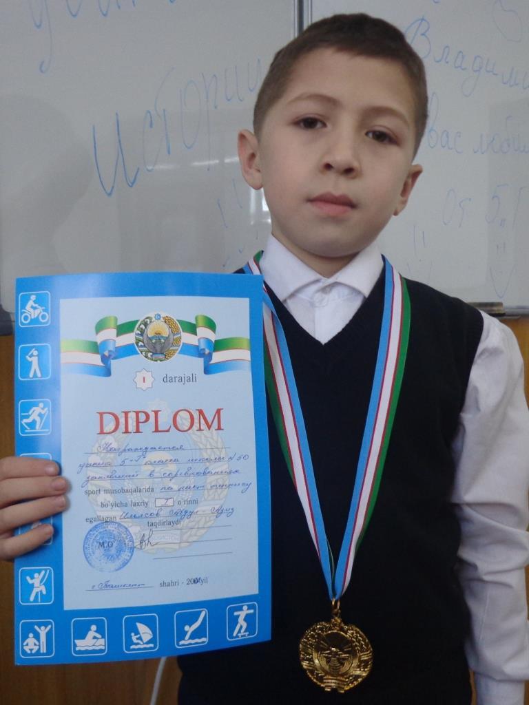 "Абдулазиз Ильясов (5 ""Г"") - чемпион!"