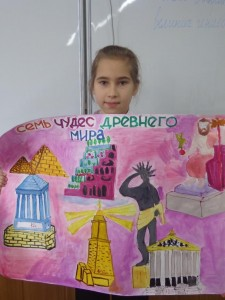 """Александра Пономарева (5 """"В"""") Стенгазета"""
