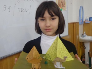 """Амаля Нигматова (5 """"В"""") Пирамиды. Египет"""