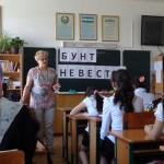 Антонина Александровна Пономарёва
