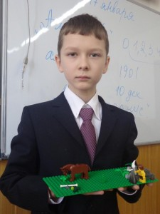 """Антон Гуржий (5 """"А""""). Древнее поселение людей"""
