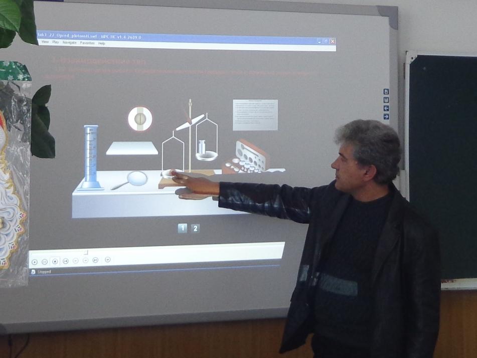 Дмитрий Георгиевич Николаев - учитель физики