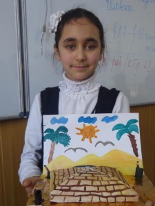 "Жасмин Омонова (5 ""Г"") Пирамида, Египет"