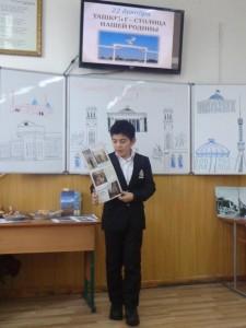 """Зайниддин Султонхужаев (5 """"Г"""" класс)"""