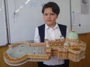 """Малик Ахмедов, 5 """"Д"""" класс. Ватикан"""