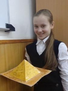 """Мария Супрунова (5 """"А"""") Пирамида, Египет"""